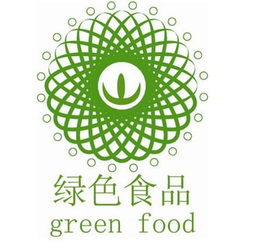 绿色食品的标志介绍