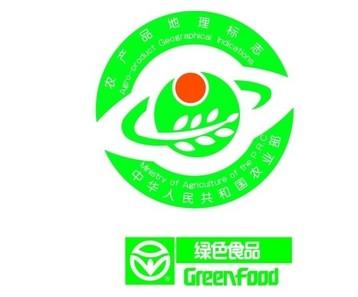 绿色食品的地理标志