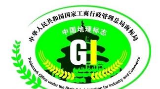 绿色食品的认证标志