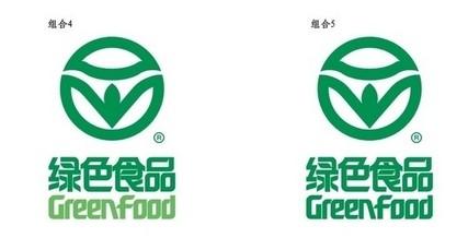 绿色食品的组合