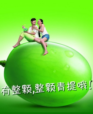 绿色食品公益广告