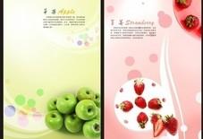 绿色食品苹果和草莓