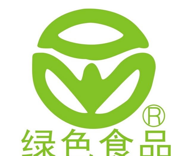 绿色食品主要标志