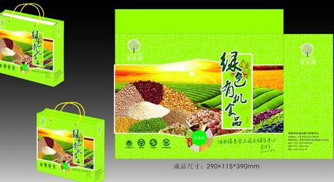 绿色有机食品的礼盒