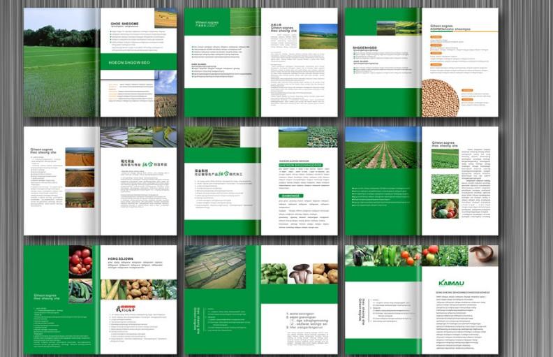 农业知识学习