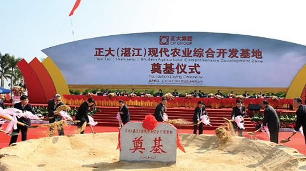 农业综合开发基地