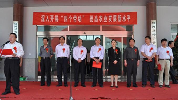 市农业局局长谢广平在致辞中