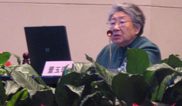首届中国农业博士后