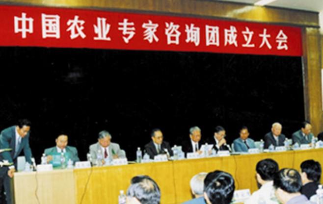 中国农业专家咨询团