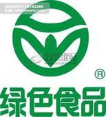 菠菜栽培技术规程_绿色食品有哪些种植方法