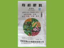 有机肥的益处和有机肥的特点作用
