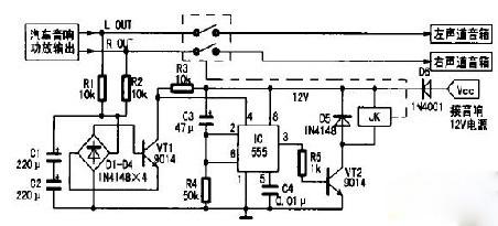 汽车音响扬声器保护电路的设计方法
