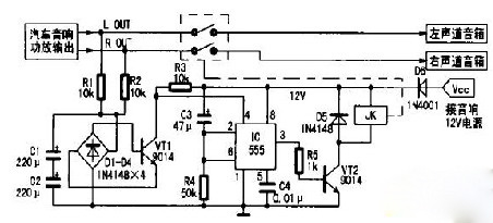 扬声器保护电路3.jpg