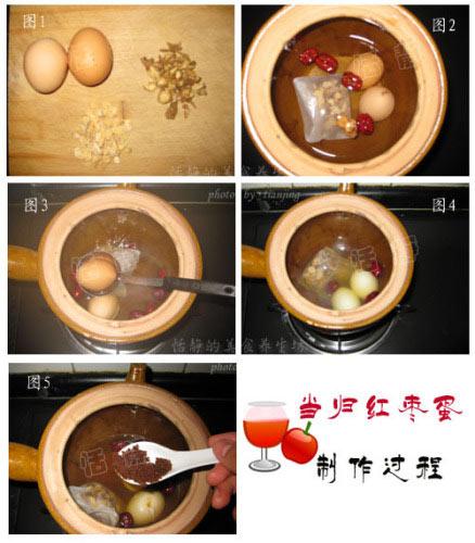 红枣也能煮鸡蛋,汤水更营养