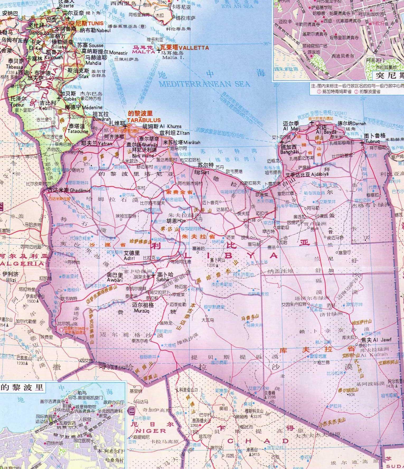 利比亚有哪些文化古迹