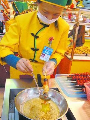冰糖葫芦做法6