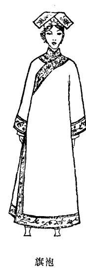在旗袍流行之前中国妇女的服装穿着