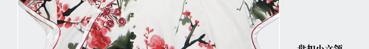 提花棉旗袍