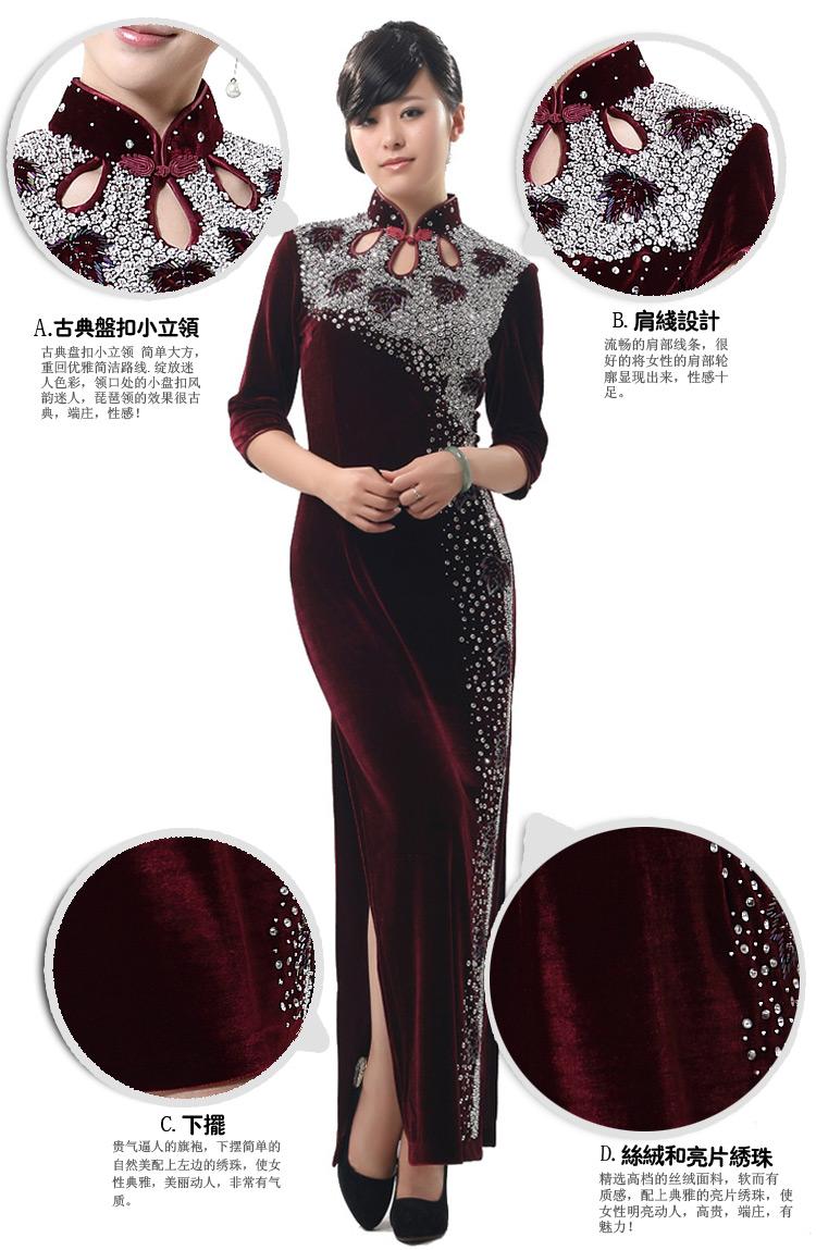 丝绒旗袍的材料