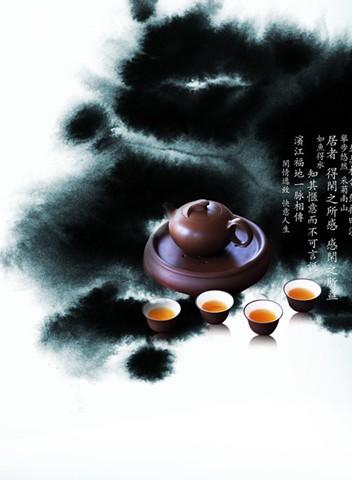 茶道一种以茶为媒的生活礼仪