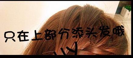 新娘发型图片-韩式编发