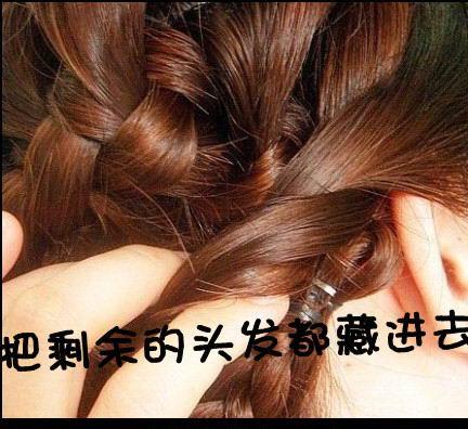 发型图片-把剩下的头发藏进去