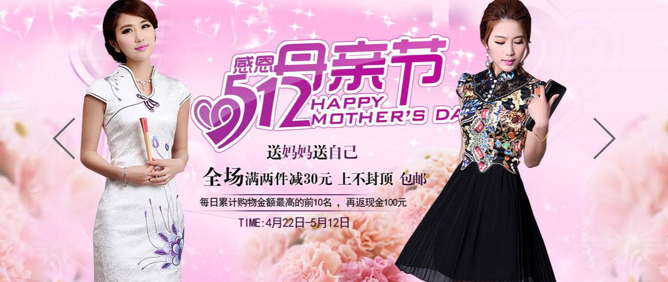 2013年新款短袖旗袍 精美刺绣体现高雅气质