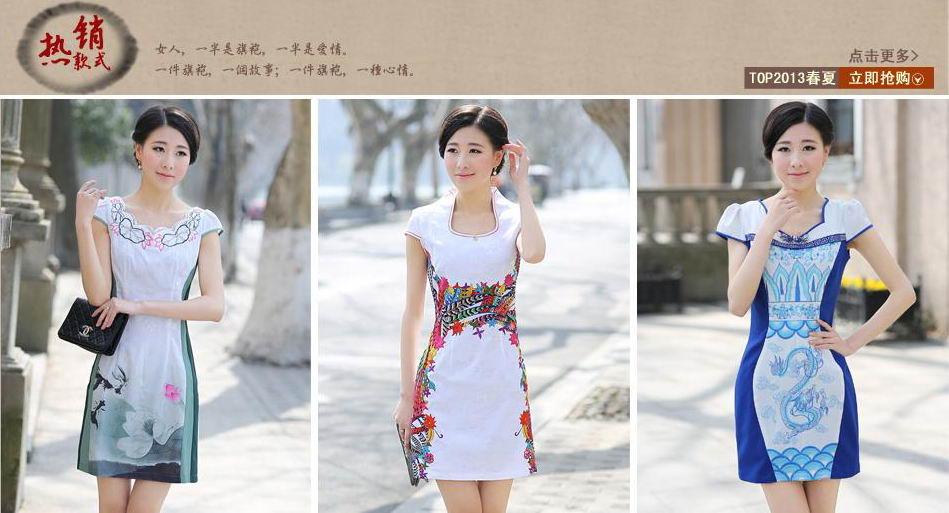 春夏旗袍热销清凉款式