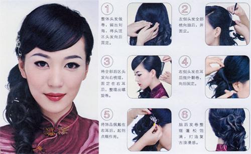 卷束式中式旗袍发型