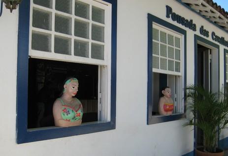 巴西风情小镇