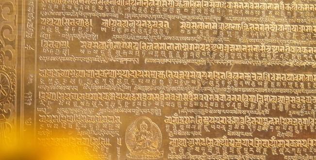 印度佛经摄影