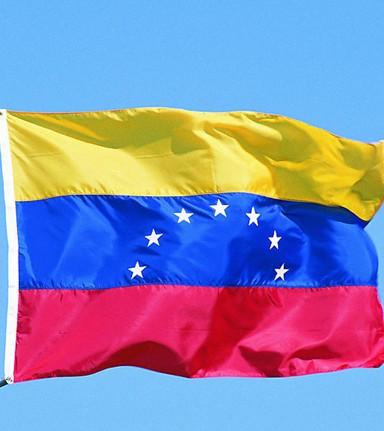 委内瑞拉的天使瀑布世界上最长的瀑布