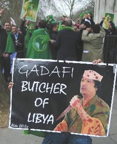 使其在政治上被西方国家排斥的国家利比亚
