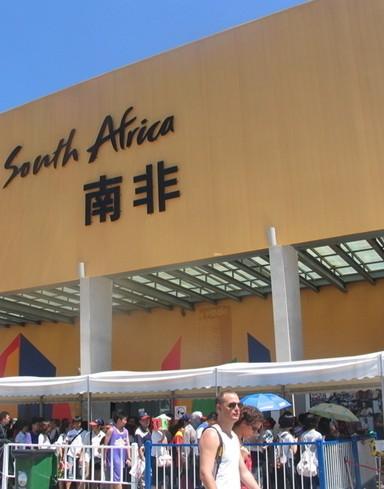 南非生产总值约南非洲国家经济总量的三分之一